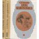Anna Kareninová I+II