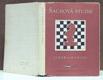Šachová studie
