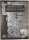 Archeologie lidských životů