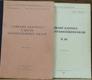 Vybrané kapitoly z dějin Západočeského kraje I. a II. díl
