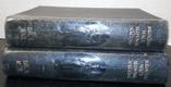 B. Kočího malý slovník naučný - 2 svazky (I. díl, II. díl)