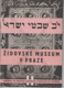 Židovské museum v Praze (průvodce sbírkami)
