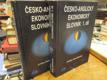 Česko-anglický ekonomický slovník 2sv.
