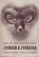 Zvířata a zvířátka zoologické feuilletony