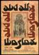 Abú Alí Ibn Síná