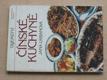 Tajemství čínské kuchyně (1992)