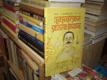 Lékařství staré Indie