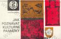 Jak poznávat kulturní památky (edice Jak - sv. 74)
