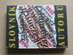 Slovník zakázaných autorů 1948-1980 (1991)