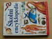 Školní encyklopedie (1996)