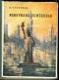Narovnaná zeměkoule (Technický dobrodružný román)