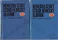 Německo český česko německý slovník - 2 svazky (2. svazky)