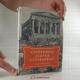 Cvičebnice jazyka latinského pro gymnasia