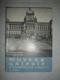 Muzea,galerie a památkové objekty v ČSR (2)