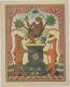Opice král