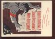 Vladimír Iljič Lenin ( a #1042; a #1083; a #1072; a #1076; a #1080; a #1084; a #1080; a #1088;  a #1048; a #1083; a #1081; a #1080; a #1095;  a #1051; a #1077; a #1085; a #1080; a #1085;)