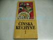 Kuchařské speciality 1, Čínská kuchyně 1