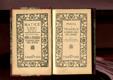 Pošta a telegraf ve starověku, středověku a novově