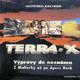 Terra- X (Výpravy do neznáma)