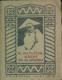 Křest sv. Vladimíra