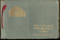 Král. české zemské a nár. divadlo, almanach, 1912
