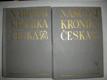 Národní kronika česká I-II (4)