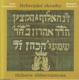 Hebrejské zkratky. Hebrew Abbreviations