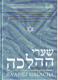 Ša'arej halacha. Praktický souhrn tradičních halachických zákonů.