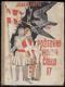 Poštovní holub č. 17