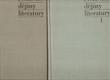 Přehledné dějiny literatury 1 a 2