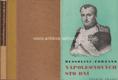 Napoleonových sto dní